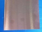 Tôles inox planes - Épaisseur : 1/1,5/2 mm