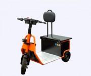 Tracteur électrique multi-fonctions - Puissance de traction 1 tonne