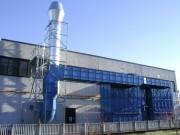 Traitement fumées industrielles - Dèbit 60.000 m3/h