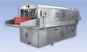 Tunnel de lavage pâtisserie - Utilisable pour tous types d'industrie