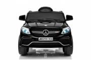 Voiture enfant électrique Mercedes GLE 63S - Vitesse Max : 3-5 km / h