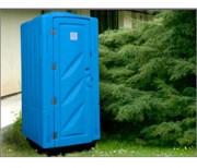 WC chimique Cuvette pivotante - Cuvette pivotante pour nettoyage facile