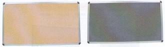 Panneau d'affichage grand format - Devis sur Techni-Contact.com - 1