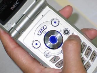 Abonnement téléphonique pour les entreprises - Devis sur Techni-Contact.com - 1