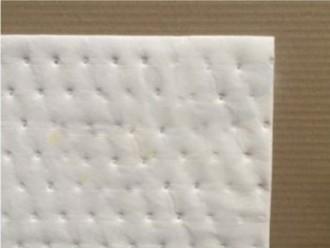 Absorbant hydrocarbure 100 feuilles - Devis sur Techni-Contact.com - 3