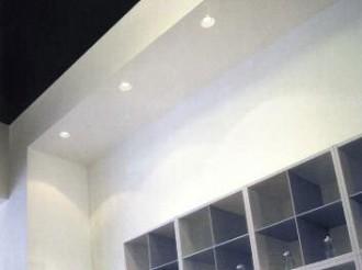 Acheter ampoule grande intensité pour bar - Devis sur Techni-Contact.com - 2