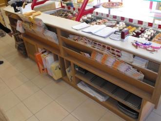 Agencement magasin boulangerie pâtisserie - Devis sur Techni-Contact.com - 1