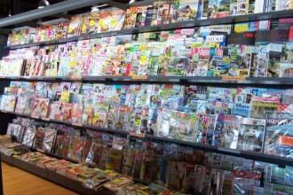 Agencement magasin presse - Devis sur Techni-Contact.com - 1