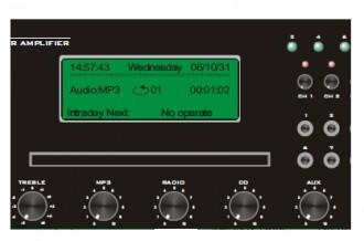Amplificateur mélangeur pour ERP - Devis sur Techni-Contact.com - 2