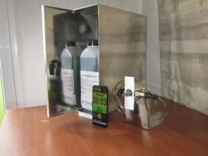 Appareil de désinfection véhicule utilitaire - Devis sur Techni-Contact.com - 2