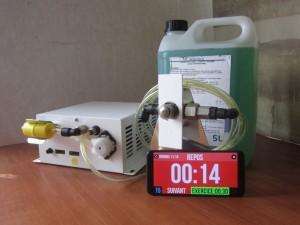 Appareil de désinfection véhicule utilitaire - Devis sur Techni-Contact.com - 4
