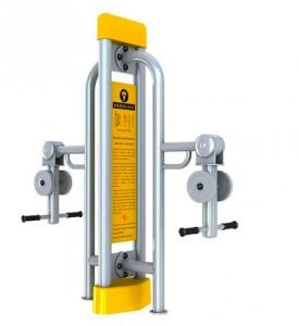 Appareil fitness PMR - Devis sur Techni-Contact.com - 1