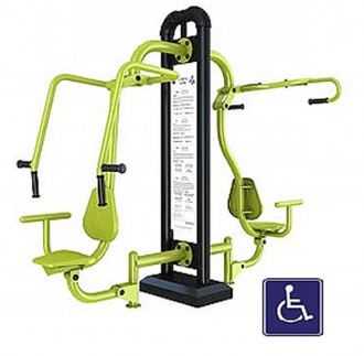 Appareil musculation combiné poussée tirage - Devis sur Techni-Contact.com - 2