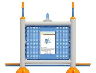 Appareil ski de fond 1,2 m x 1,8 m - Devis sur Techni-Contact.com - 2