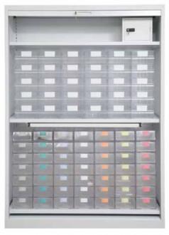 Armoire à médicaments avec rideau - Devis sur Techni-Contact.com - 1