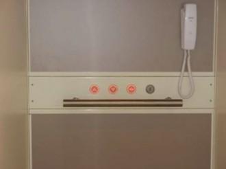 Ascenseur pour personne à mobilité réduite - Devis sur Techni-Contact.com - 2