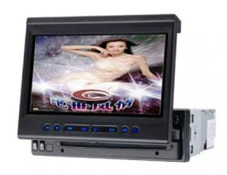 Autoradio écran motorisé DVD DIVX MP3 CD TV FM - Devis sur Techni-Contact.com - 1