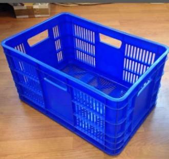 Bac alimentaire plastique 45 L - Devis sur Techni-Contact.com - 1