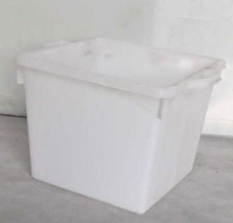 Bac plastique 40 litres - Devis sur Techni-Contact.com - 1