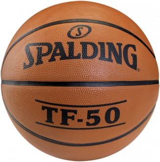 Ballon basket spalding TF-50 - Devis sur Techni-Contact.com - 1