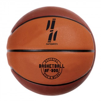Ballon de basket scolaire - Devis sur Techni-Contact.com - 1