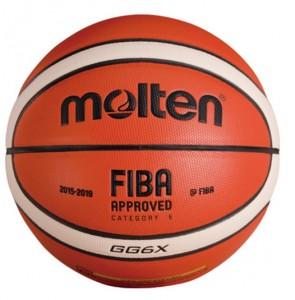 Ballon de basketball GGX T6 - Devis sur Techni-Contact.com - 1