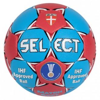 Ballon de handball club - Devis sur Techni-Contact.com - 1