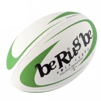 Ballon de rugby enfant - Devis sur Techni-Contact.com - 1
