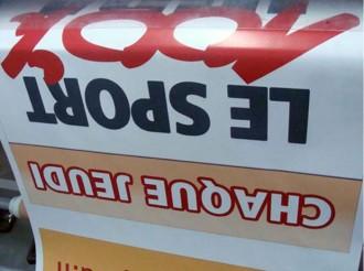 Banderole publicitaire PVC - Devis sur Techni-Contact.com - 3