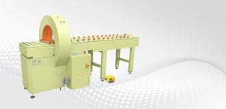 Banderoleuse horizontale automatique à anneaux tournant - Devis sur Techni-Contact.com - 1