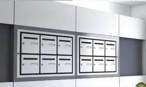 Bloc Boîte Aux Lettres Intérieur - Devis sur Techni-Contact.com - 1