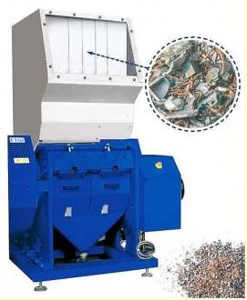 Broyeur aluminium - Devis sur Techni-Contact.com - 1