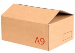Boîte d'emballage carton - Devis sur Techni-Contact.com - 11
