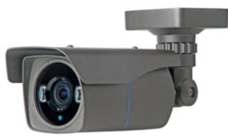 Caméra de surveillance professionnelle analogique - Devis sur Techni-Contact.com - 1
