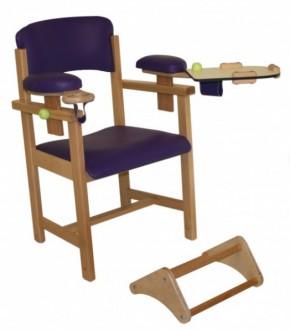 Chaise bascule pour allaiter - Devis sur Techni-Contact.com - 2