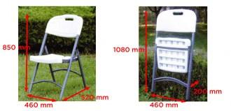 Chaise collectivité pliable - Devis sur Techni-Contact.com - 3