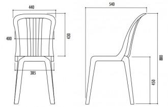 Chaise de jardin en plastique - Devis sur Techni-Contact.com - 3