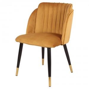 Chaise contemporaine en acier et bois - Devis sur Techni-Contact.com - 5