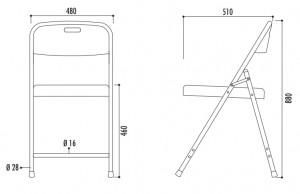 Chaise pliante polyéthylène - Devis sur Techni-Contact.com - 2