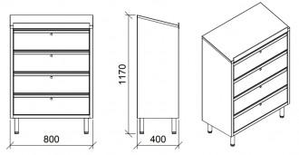 Chiffonnier d'atelier 4 tiroirs coulissants - Devis sur Techni-Contact.com - 4