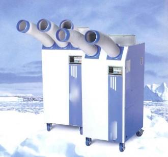 Climatiseur mobile industriel - Devis sur Techni-Contact.com - 1