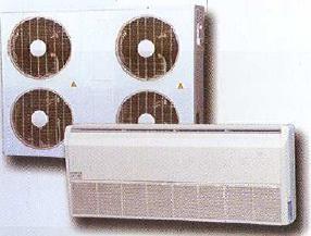 Climatiseur Plafonnier - Devis sur Techni-Contact.com - 2