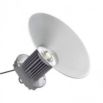 Cloche Led high-bay - Devis sur Techni-Contact.com - 1