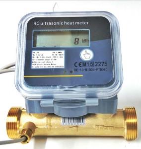 Compteur d'énergie thermique et frigorifique à ultrasons - Devis sur Techni-Contact.com - 1