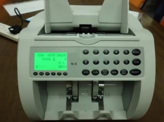 Compteuse billets euros à 7 modes de détection - Devis sur Techni-Contact.com - 1