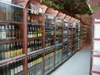 Conception et réalisation cave à vins - Devis sur Techni-Contact.com - 1