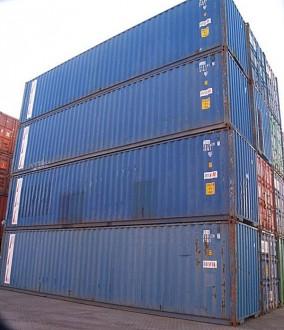 Conteneur maritime occasion économique - Devis sur Techni-Contact.com - 1