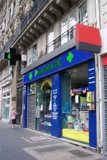 Croix de pharmacie - Devis sur Techni-Contact.com - 1