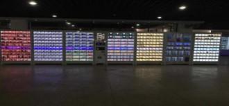 Distributeur à casier avec centrale de paiement - Devis sur Techni-Contact.com - 1