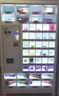 Distributeur à casier avec centrale de paiement - Devis sur Techni-Contact.com - 3
